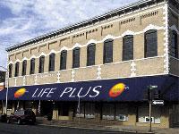 ライフプラス本社ビルの概観写真