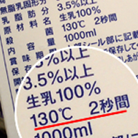 milk_1