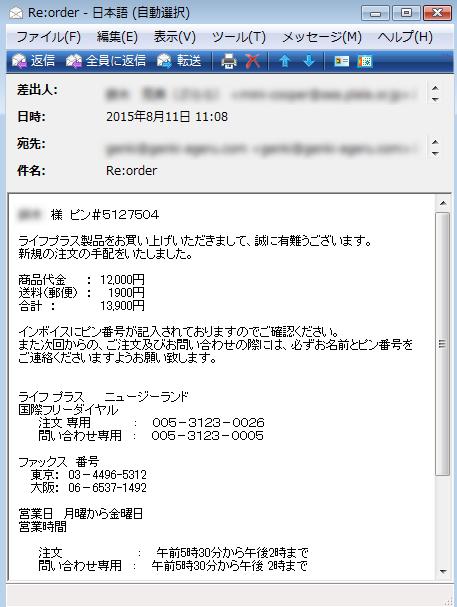 order-juryou